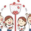 12/1の不安:本を読んで運動音痴の自分を慰める(三島由紀夫「実感的スポーツ論」)