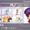 【ポケモン剣盾 S8】コジョンド可愛いスタン【最高210x/最終2051・168位】