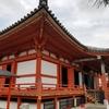 京都ぶらり 人気東山エリア 六波羅蜜寺