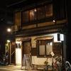 上野美樹+チドリグラフ「月待ち月 喜び雨」インスタレーション@バー月読・7月3日まで