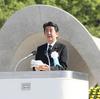 広島で平和記念式典が開催、広島平和都市記念碑はこれでいいのか?