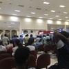 【スリランカ】バンダラナイケ国際空港で空港泊をする【コロンボ】