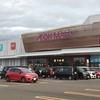 【イオンモール高岡】北陸最大級のショッピングモール西館ソフトオープンに行ってみた!