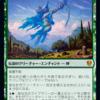 【探索】そういえば、最近緑単を見ないな←強カードはいっぱいあるのに