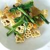 「キティちゃんマカロニのカレーサラダ」レシピ