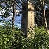 京都散歩 名勝「雙ヶ丘」