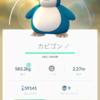 ポケモンGO メッカ錦糸町でカビゴンを3体ゲット!