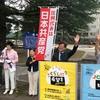 連日のメガホン、スタンディング宣伝。16日は、紙智子比例候補が県庁職員に訴え。