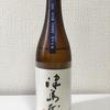美濃を制する者は天下を制する! 岐阜の酒、御代桜酒造「津島屋」