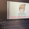 YouTube始めます( *˙ω˙*)و って何からやればいいの??=小学生の娘がYouTubeを始めたいって言い出した!=
