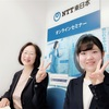 中小企業診断士による情報セキュリティ対策と働き方改革へのヒント|NTT東日本オンラインセミナー
