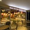 【オススメ5店】河原町・木屋町(京都)にあるタイ料理が人気のお店