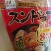 スンドゥブチゲの素は李王家がおすすめ!豆腐が無いからチョゲ鍋