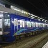 7月22日 しなの鉄道 快速しなのサンセット4号 長野~上田間 乗車記 新型車両SR1系は素晴らしい!