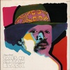 Artists House / キングレコード K26P 6148 (reissue)