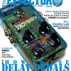 THE EFFECTOR book Vol.21