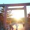 三重県ー和歌山県へ!