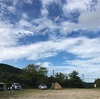 京都府 宇治田原 くつわ池自然公園キャンプ場に行ってきた。