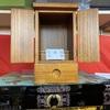 熊本 小さな仏壇 老人ケアホーム持ち込み 小さな仏壇