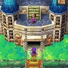 『ドラゴンクエスト5 天空の花嫁』アプリ版/攻略・プレイ日記 vol.9