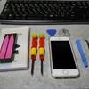 専用工具で簡単!自分でiPhone5Sのバッテリー交換してみた
