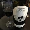 苦めの赤ワイン【レビュー】『CAMPOS DE RISCA(カンポス・デ・リスカ)』