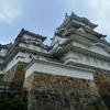 姫路城と好古園を観光