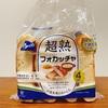 パスコ「超熟フォカッチャ」の原材料