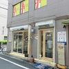 ORAGA NOODLES 【東京都品川区】(閉店)