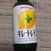 pokka Sapporo フード&ビバレッジ株式会社(キレートレモン)