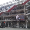 Pompidou Centre @Paris 2015/06