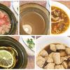 【更新情報】夏に食べたいそうめんつゆのアレンジレシピ20選を公開!