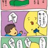 Yes!NO!言える2歳児