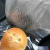 懐かしいパン
