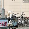 徳島線鴨島駅の少年を守るポスト