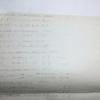 2次曲線の焦点、準線などの求値 演習2