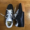 reebok phase 1 pro packer shoes