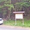 琴平山古墳周辺