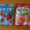 【ダイソー】お菓子コーナーのかむかむシリーズ