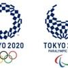 2020 オリンピックのロードレースとタイムトライアルのチケット持ってますが…
