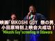 映画「MIKOSHI GUY 祭の男」小田原特別上映会が無事終了!