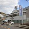 熱海市立図書館(静岡県)