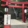 出世の石段で有名な都心の神社「愛宕神社」(東京都港区)