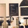 2017年に行った海外のコーヒーショップ、個人的総まとめ
