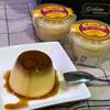『ガトー横浜』よこはまチーズケーキとよこはまチーズプリンを食べながら思い出した昔々のこと。