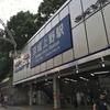 1日目:大韓航空 KE2 成田〜仁川 ビジネス
