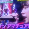 【動画】下尾礼子がカラオケバトル(2019年8月18日)に出演!アニソンアマチュアNo. 1!