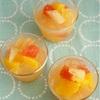 柑橘のゼリー