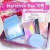 韓国コスメ🇰🇷の定期便【marichanBox /マリチャンボックス 10月号】