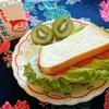 アーラのクリームチーズ、ハーブ&スパイスでサンドイッチを作ったよ!